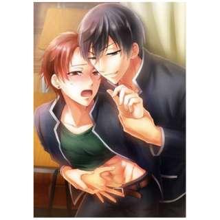 伊東健人:妊男-男子校で妊娠した俺。 【CD】