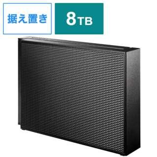 HDCZ-UT8KC 外付けHDD ブラック [8TB /据え置き型]