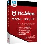 マカフィー リブセーフ 3年版 [Win・Mac・Android・iOS用]