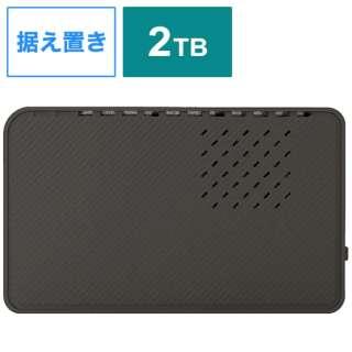 HD-PV2.0U3-BKS 外付けHDD ブラック [据え置き型 /2TB]