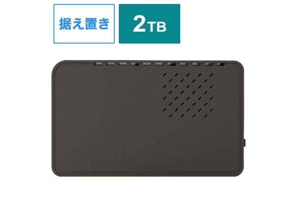 マーシャル HD-PV2.0U3-BKS(2TB)