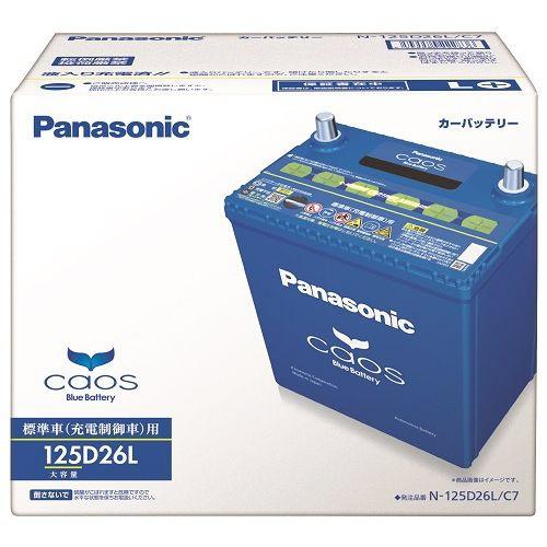 パナソニック カオス N-125D26L/C7