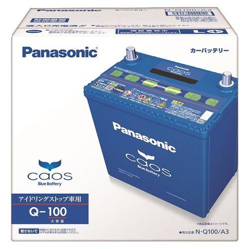 パナソニック カオス N-Q100/A3