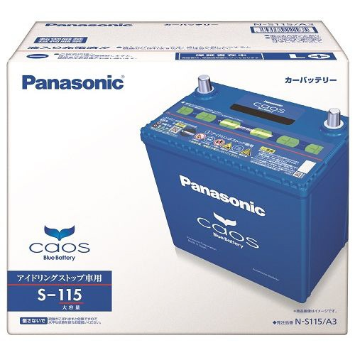 パナソニック カオス N-S115/A3