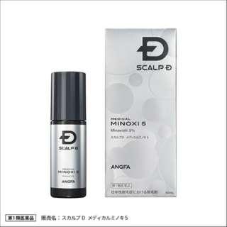 【第1類医薬品】スカルプD メディカルミノキ5 (60ml)