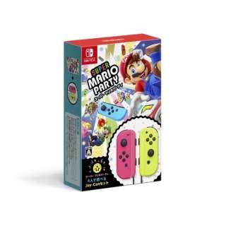 【再販】 スーパー マリオパーティ 4人で遊べる Joy-Conセット 【Switch】