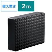 SGD-MX020UBK 外付けHDD ブラック [2TB /据え置き型]