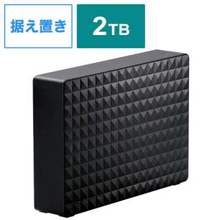 SGD-MX020UBK 外付けHDD ブラック [据え置き型 /2TB]