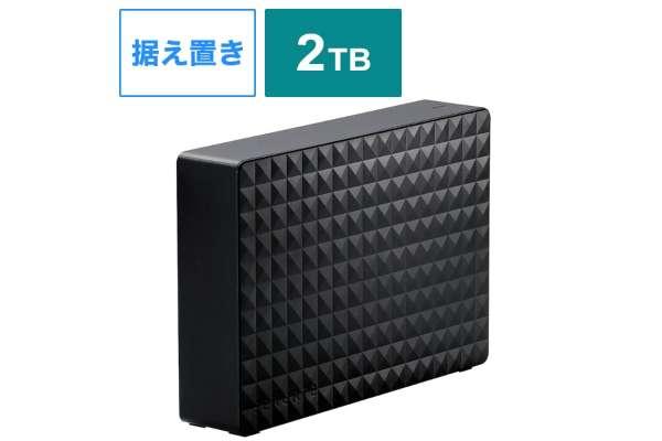 外付けHDDのおすすめ13選 エレコム SGD-MX020UBK