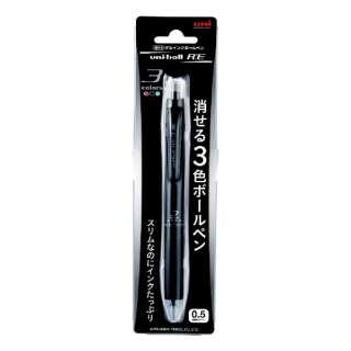 [ボールペン] 3色ボールペン URE3-500-051P ブラック