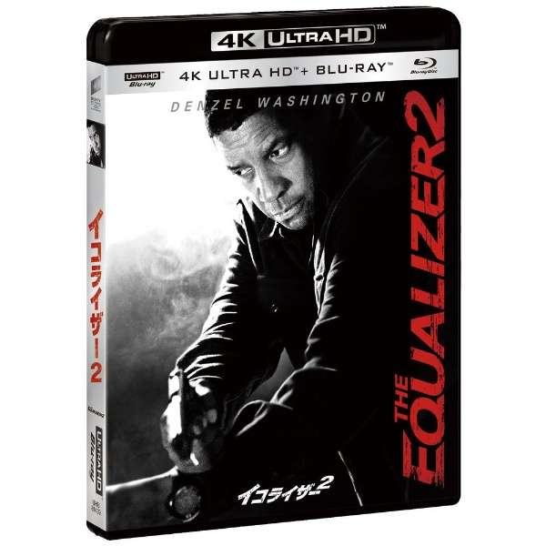 イコライザー2 4K ULTRA HD & ブルーレイセット 【Ultra HD ブルーレイソフト】