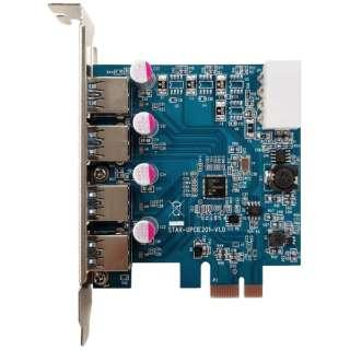 インターフェースボード USB3.0 Type-Ax4(Renesus μPD720201搭載、PCI-Express x1接続) USB3.0RA-P4-PCIE