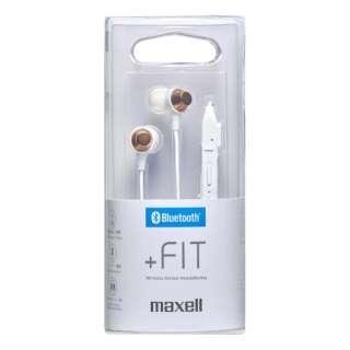 ブルートゥースイヤホン カナル型 ホワイト MXH-BTC110WH [リモコン・マイク対応 /ワイヤレス(ネックバンド) /Bluetooth]