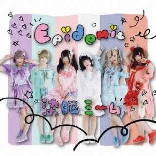 染脳ミーム/ Epidemic 【CD】