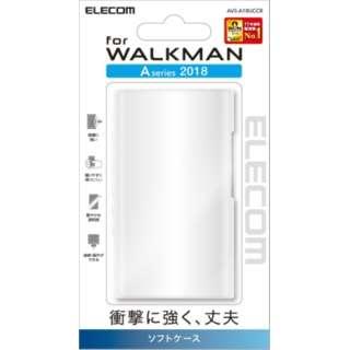 Walkman A 2018 NW-A50シリーズ対応 ソフトケース AVS-A18UCCR クリア AVS-A18UCCR クリア