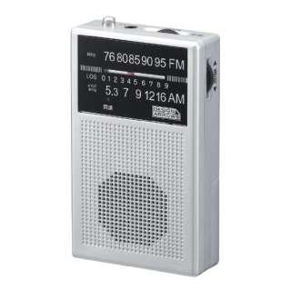 FM/AM 長寿命ハンディラジオ シルバー RD31 [AM/FM /ワイドFM対応]