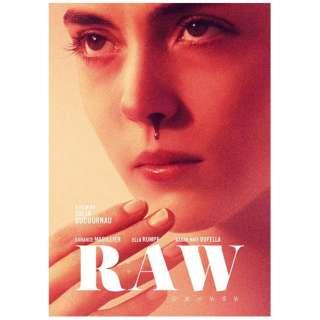 RAW 少女のめざめ 【DVD】
