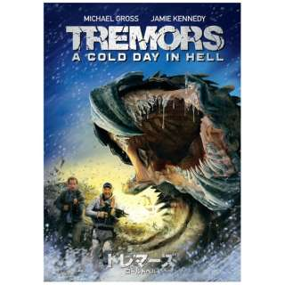 トレマーズ コールドヘル 【DVD】