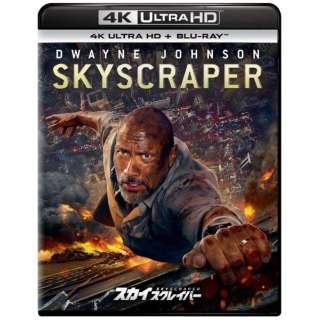 スカイスクレイパー 4K ULTRA HD + Blu-rayセット 【Ultra HD ブルーレイソフト】