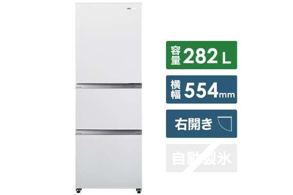 2位 ハイセンス 3ドア冷蔵庫 HR-D2801(282L)