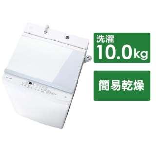 AW-10M7-W 全自動洗濯機 ピュアホワイト [洗濯10.0kg /乾燥機能無 /上開き]