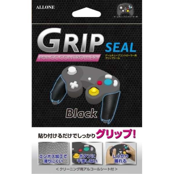 ゲームキューブコントローラ用 グリップシール ALG-GCCGSK