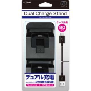 PS4コントローラー用 デュアル充電スタンド ALG-P4CDCS 【PS4】