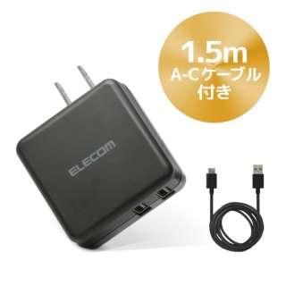 [Type-C]ケーブル一体型AC充電器 3.6A出力 USB-Aメス2ポート おまかせ充電搭載 ブラック MPA-ACC08BK