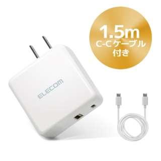 [Type-C] ケーブル一体型AC充電器 3.6A出力 USB-Aメス1ポート Type-Cメス1ポート Type-Cケーブル同梱(C-C) おまかせ充電搭載 ホワイト MPA-ACC09WH