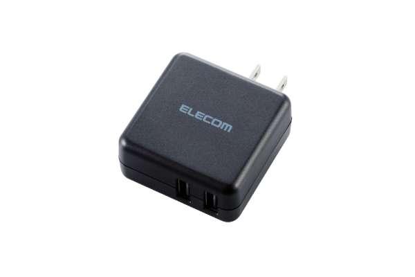 USB充電器のおすすめ11選 エレコム MPA-ACU03X
