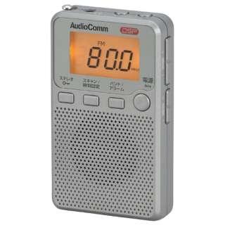 携帯ラジオ AudioComm グレー RAD-P2229S [AM/FM /ワイドFM対応]