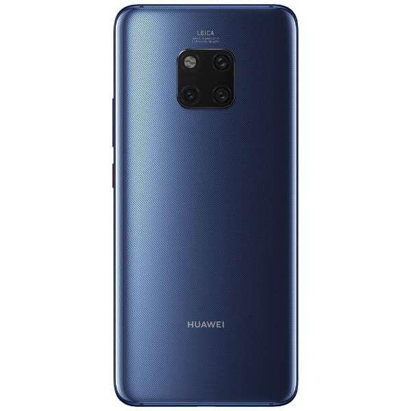 【防水】Mate 20 Pro ミッドナイトブルー「51093BPK」6.39型 メモリ/ストレージ:6GB/128GB ドコモ / au / ソフトバンク対応 SIMフリースマートフォン LYA-L29 ミッドナイトブルー