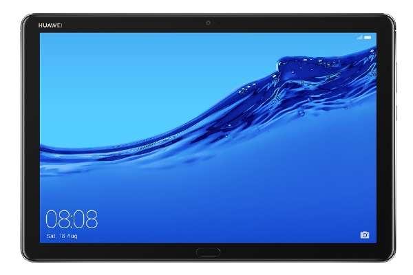 10インチタブレットのおすすめ6選 HUAWEI「MediaPad M5 Lite 10」BAH2-W19