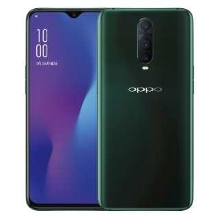 OPPO R17 Pro エメラルドグリーン Snapdragon 710 6.4型 メモリ/ストレージ:6GB/128GB nanoSIM×2 DSDS対応 SIMフリースマートフォン CPH1877EG エメラルドグリーン