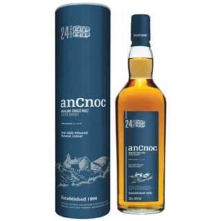 アンノック 24年 700ml【ウイスキー】