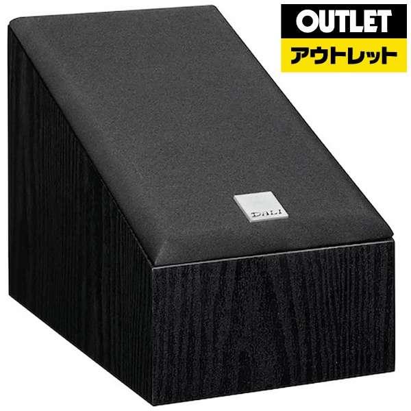 【アウトレット品】 マルチ・パーパス・スピーカー (2本/ブラック) ALTECO/C1/B 【再調整品】