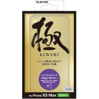 iPhoneXS Max ハイブリッドケース 極み PMCA18DHVCKCR クリア