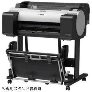 大判プリンター imagePROGRAF imagePROGRAF ブラック TM-205 [A4~A1ノビ]