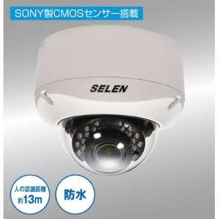 フルハイビジョン 赤外線投光器内蔵防水型AHDドームカメラ SAHG281