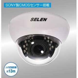 フルハイビジョン赤外線投光器内蔵AHDドームカメラ SAHN281