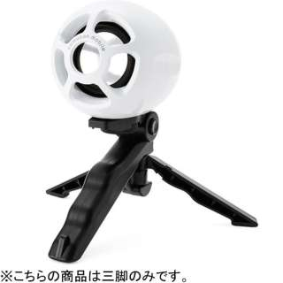 comuoon mobile(コミューンモバイル)用ミニ三脚 USD-TRP001