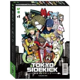 東京サイドキック第二版