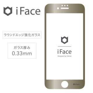 [iPhone 8/7/6s/6専用]iFace Round Edge Color Glass Screen Protector ラウンドエッジ強化ガラス 液晶保護シート(メタリック/ゴールド) 41-890349