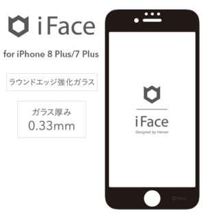 best cheap 52f8d 28d84 ビックカメラ.com - [iPhone 8 Plus/7 Plus専用]iFace Round Edge Color Glass Screen  Protector ラウンドエッジ強化ガラス ...