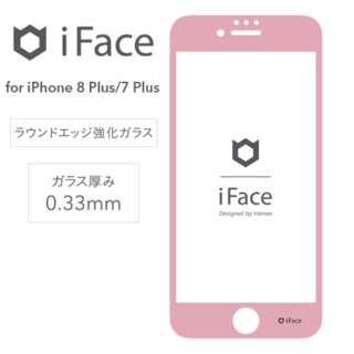 [iPhone 8 Plus/7 Plus専用]iFace Round Edge Color Glass Screen Protector ラウンドエッジ強化ガラス 液晶保護シート(ベビーピンク) 41-898246