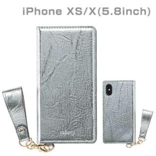 [iPhone XS/X専用]salisty(サリスティ)M シャイニー ダイアリーケース(ライトブルー)M-DC003G 276-901236