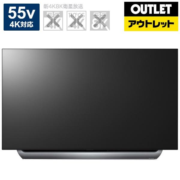 LGエレクトロニクス OLED55C8PJA 有機ELテレビ
