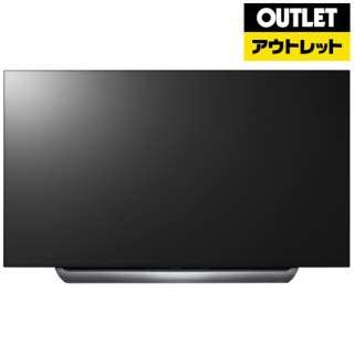 【アウトレット品】 有機ELテレビ[65V型 /4K対応] OLED TV(オーレッド・テレビ)  OLED65C8PJA 【外装不良品】
