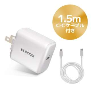 USB電源アダプタ+USB Type-C⇔USB Type-Cケーブル  18W [1ポート: USB Type-C /Power Delivery対応] MPA-ACCP03WH ホワイト