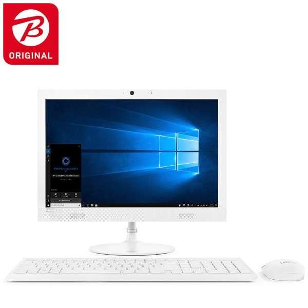 ideacentre AIO 330 デスクトップパソコン [19.5型 /intel Celeron /HDD:1TB /メモリ:4GB /2018年12月モデル] 【ビックカメラグループオリジナル】 F0D7006BJP ホワイト [19.5型 /HDD:1TB /メモリ:4GB /2018年12月モデル]